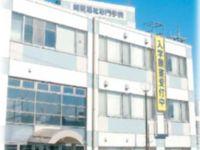 関東福祉専門学校