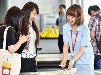 3/13|札幌大学女子短期大学部 ミニオープンキャンパスの画像