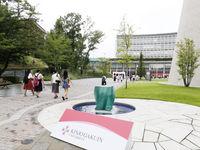 オープンキャンパス2021の画像
