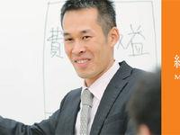 名古屋産業大学からのニュース画像[85]