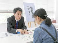 埼玉学園大学からのニュース画像[14]