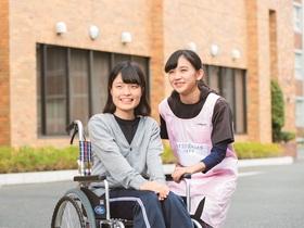 十文字学園女子大学人間生活学部 人間福祉学科のイメージ