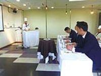 名古屋農業園芸・食テクノロジー専門学校からのニュース画像[440]