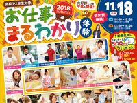 札幌スイーツ&カフェ専門学校からのニュース画像[822]