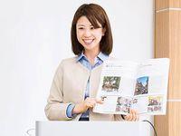 神田外語学院からのニュース画像[4566]