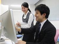 北海道ハイテクノロジー専門学校からのニュース画像[939]