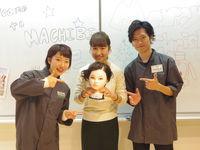 町田美容専門学校からのニュース画像[359]