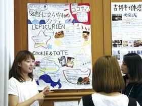 武蔵野大学{グローバル学部 日本語コミュニケーション学科のイメージ