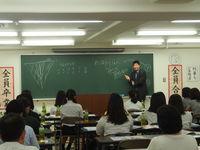 昭和医療技術専門学校フォトギャラリー1