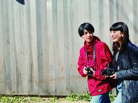 日本写真芸術専門学校