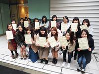 大阪バイオメディカル専門学校からのニュース画像[655]