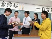 大原簿記公務員専門学校 宮崎校からのニュース画像[633]