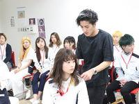 横浜fカレッジからのニュース画像[432]