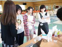 浦和大学短期大学部からのニュース画像[1037]