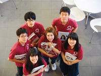 オープンキャンパス(町田キャンパス)の画像