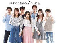千葉経済大学からのニュース画像[34]