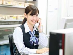 仙台医療秘書福祉専門学校{医療事務科のイメージ