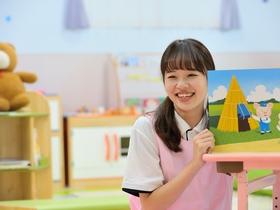 東京経営短期大学{こども教育学科のイメージ