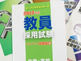 関東学院大学{理工学部 数理・物理コースのイメージ
