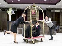 大阪IR&ウェディング・ホテル専門学校からのニュース画像[1825]