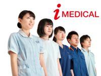 国際医療看護福祉大学校