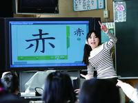 オープンキャンパス2021(各務原キャンパス)教育学部の画像