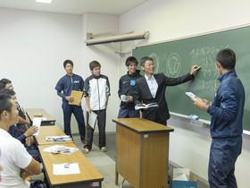 九州共立大学{経済学部のイメージ