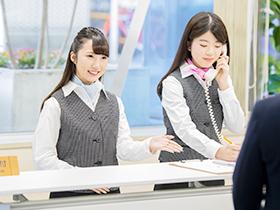 情報科学専門学校{ビジネス科 銀行・受付窓口コースのイメージ