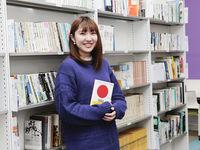 日本ウェルネススポーツ大学からのニュース画像[130]