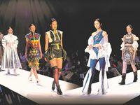 名古屋ファッション専門学校