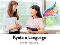 京都ノートルダム女子大学からのニュース画像[97]