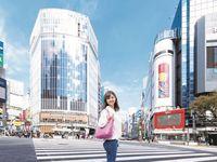 日本経済大学 東京渋谷キャンパス