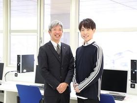 名古屋経営短期大学{未来キャリア学科 ビジネス情報フィールドのイメージ