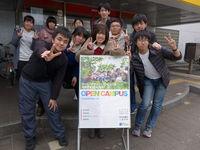 コンピュータ・ゲーム・デザインのオープンキャンパス(デザイン・コンピュータ学科)の画像