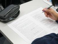 公募制推薦試験・一般試験対策講座の画像