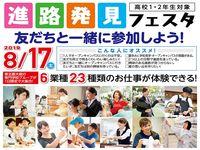 仙台ビューティーアート専門学校からのニュース画像[2321]