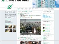 日本電子専門学校からのニュース画像[2593]