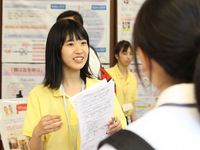 東京未来大学からのニュース画像[2635]
