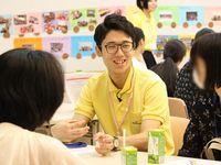 東京未来大学からのニュース画像[2989]