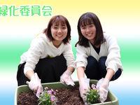 横浜高等教育専門学校からのニュース画像[2101]