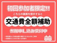 阪神自動車航空鉄道専門学校からのニュース画像[529]