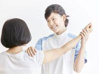 彰栄リハビリテーション専門学校からのニュース画像[3684]