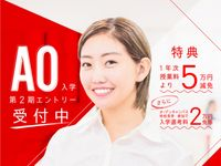 岩谷学園アーティスティックB横浜美容専門学校からのニュース画像[3693]