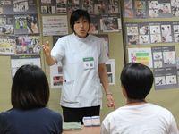 呉竹鍼灸柔整専門学校からのニュース画像[371]