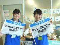 オープンキャンパス(千葉キャンパス)の画像