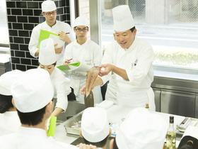 町田調理師専門学校{上級調理師科のイメージ