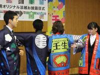 宇都宮メディア・アーツ専門学校からのニュース画像[257]