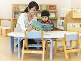 岡崎女子大学{子ども教育学部のイメージ