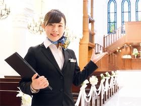 福岡ウェディング&ブライダル専門学校{ウェディングプランナー科のイメージ