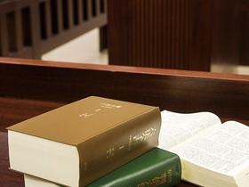 九州国際大学{法学部 法律学科のイメージ